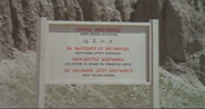 Westworld 1973 warning sign edge of ww