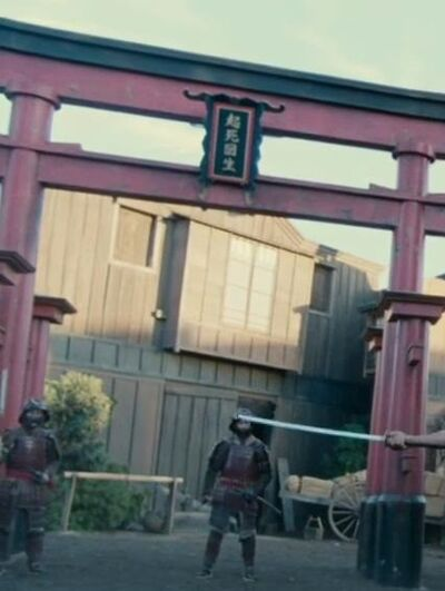 Torii in Hirafuku