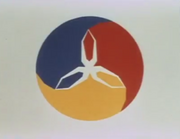Westworld 1973 resort logo cropped