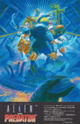Alien vs. Predator: Arcade