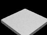 Mauvlar Armour Plate