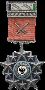 NI Medal of Order