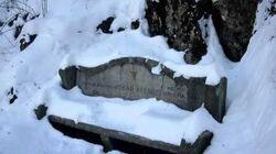 Nox Arcana-Frozen Memories (Winters Eve)