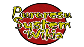 PS Wiki Wordmark