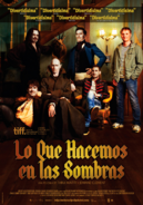 What We Do in the Shadows Spanish poster