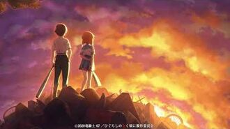 Higurashi no Naku Koro ni Mei's official trailer