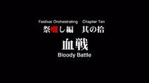 Higurashi Kai Title Card 23