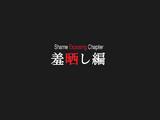 Shame Exposing Chapter
