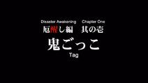 Higurashi Kai Title Card 02