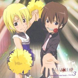 Yellowsicking Higurashi No Naku Koro Ni Wiki Fandom