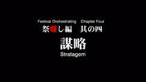 Higurashi Kai Title Card 17