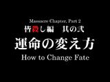 How to Change Destiny