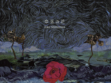 Naraku no Hana (Song)