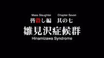 Higurashi Kai Title Card 12