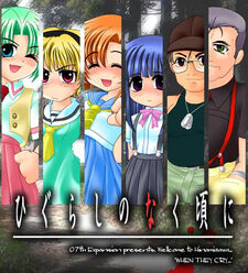 Higurashi original doujin game