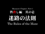 Rules of the Maze