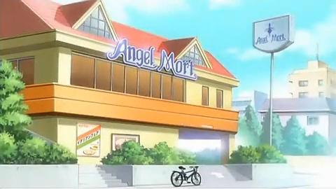 File:Angel Mort.png