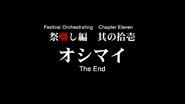 Higurashi Kai Title Card 24