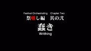 Higurashi Kai Title Card 15