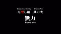 Higurashi Kai Title Card 03