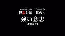Higurashi Kai Title Card 11