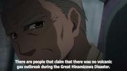 Ōishi Conspiracy