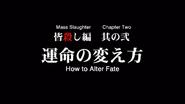 Higurashi Kai Title Card 07