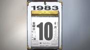 6-10-1983