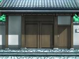 Sonozaki Family