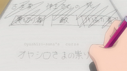 Shion's Notes
