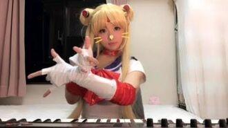 セーラームーン 「ムーンライト伝説」弾いてみた/高木里代子