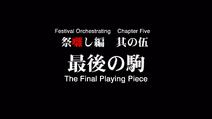 Higurashi Kai Title Card 18