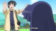 Akasaka is Not Strange