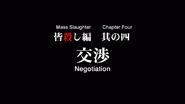 Higurashi Kai Title Card 09