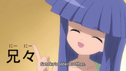Rika Explains Nii-Nii