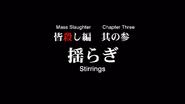 Higurashi Kai Title Card 08