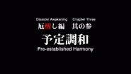 Higurashi Kai Title Card 04