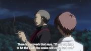 Ōishi Proverb