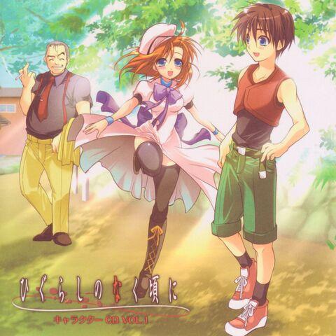 File:Character CD Vol 1 Cover.jpg