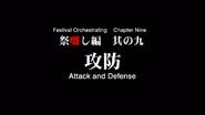 Higurashi Kai Title Card 22
