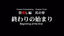 Higurashi Kai Title Card 16