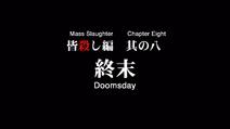 Higurashi Kai Title Card 13