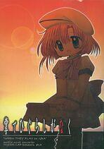 Tenohira de Higurashi ga Naku
