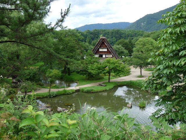 File:Sonozaki-estate.jpg
