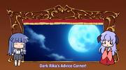 Dark Rika's Advice Corner