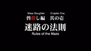 Higurashi Kai Title Card 06