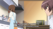 Keiichi's Mom Explains Mysteries