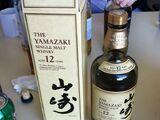 Yamazaki 12 Single Malt