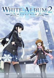 File:White album 2.jpg