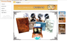 Sonnori Website Snapshot - Web Archive 2006 - Romance Package